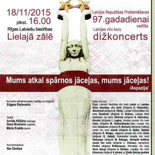 2015. gada 18. novembra koncerta Latviešu biedrības namā