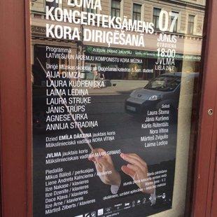 Agneses Urkas koncerteksāmens, 2016. gada jūnijs