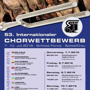 Starptautisks koru konkurss Špitālā, Austrijā 2016. gada jūlijā