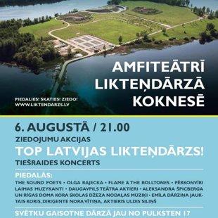 Labdarības koncerts Likteņdārza tapšanai, TV tiešraide, 2016. gada augusts