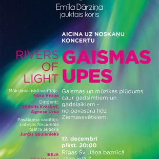 """Koncerts """"Gaismas upes"""", 2015. gada 17. decembrī"""